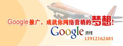 龙8国际|网址信通网络公司